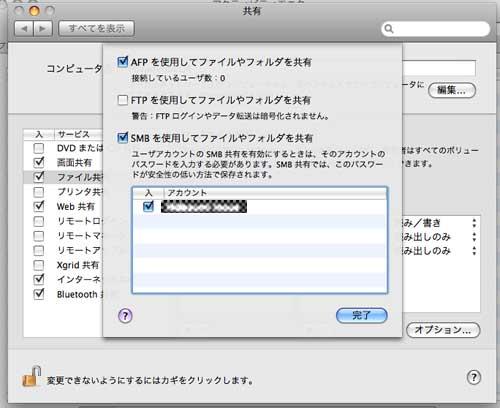network002