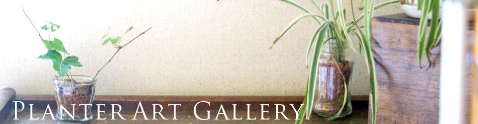 Planter Art Gallery